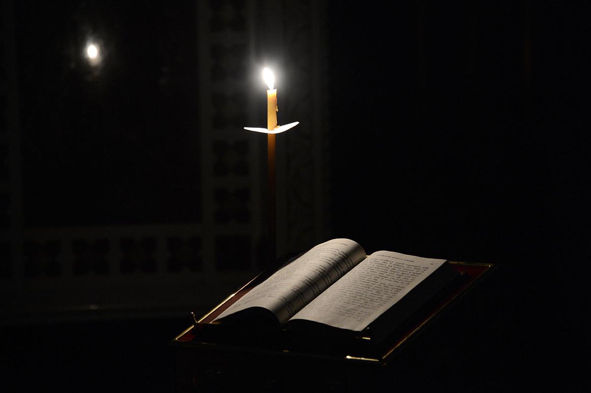 Канон а критского читать